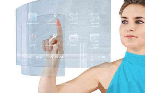 Touchscreen Sprechanlage kalibrieren